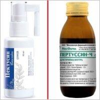 Пектусин или Пертуссин — сравнение эффективности при разных видах кашля