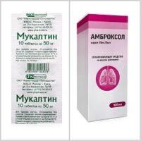 Амброксол и Мукалтин — что лучше при лечении кашля, совместимость и взаимодействие препаратов