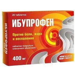 Помогает ли Ибупрофен при менструальных болях